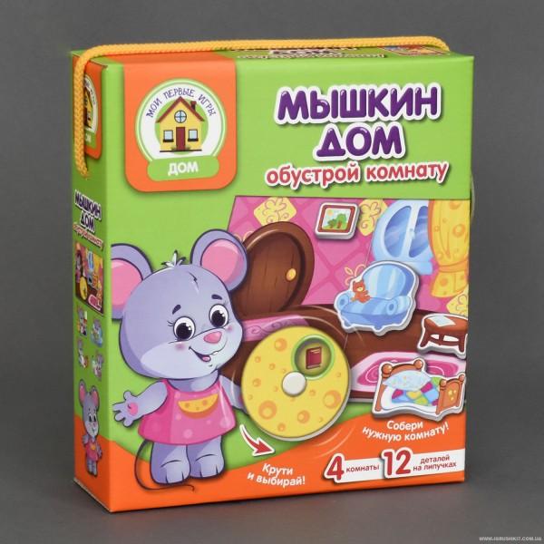 """Игра с подвижными деталями """"Мышкин дом"""" - VT 2109-09"""
