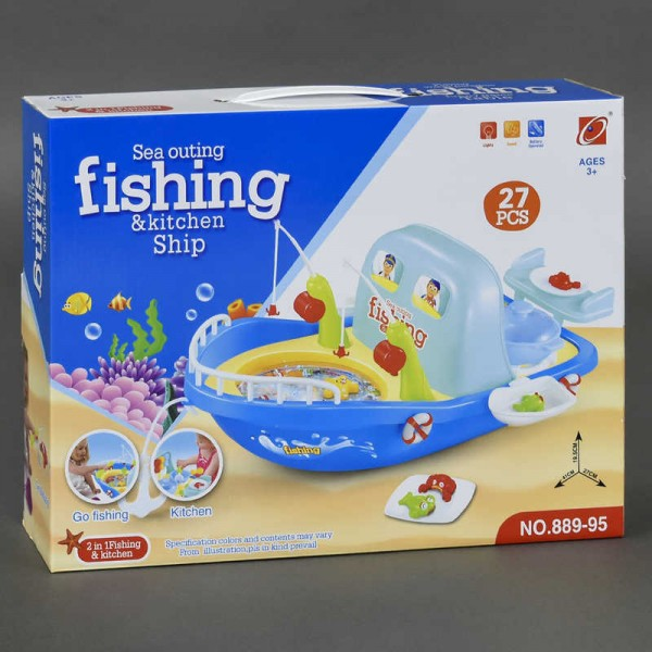 """Игровой набор 2в1 889-95 """"Кухня-Рыбалка"""" (24)"""