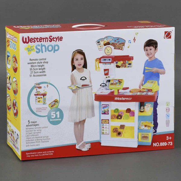"""Игровой набор 889-73 """"Супермаркет"""" (6)"""