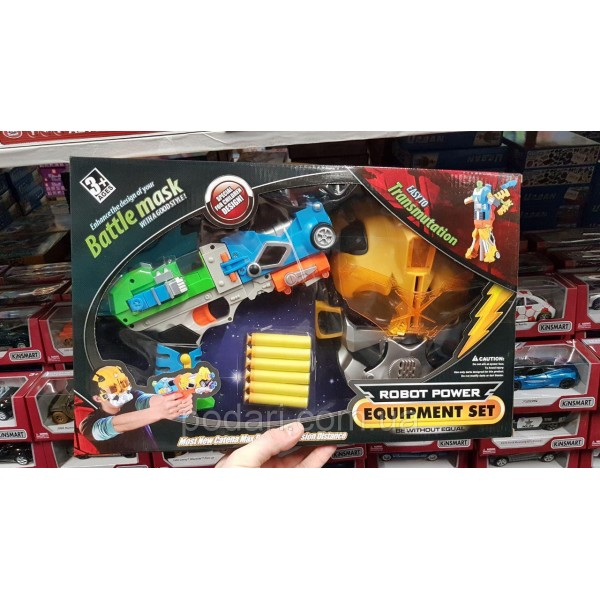 """Игровой набор """"Пистолет-трансформер"""" SB279B"""