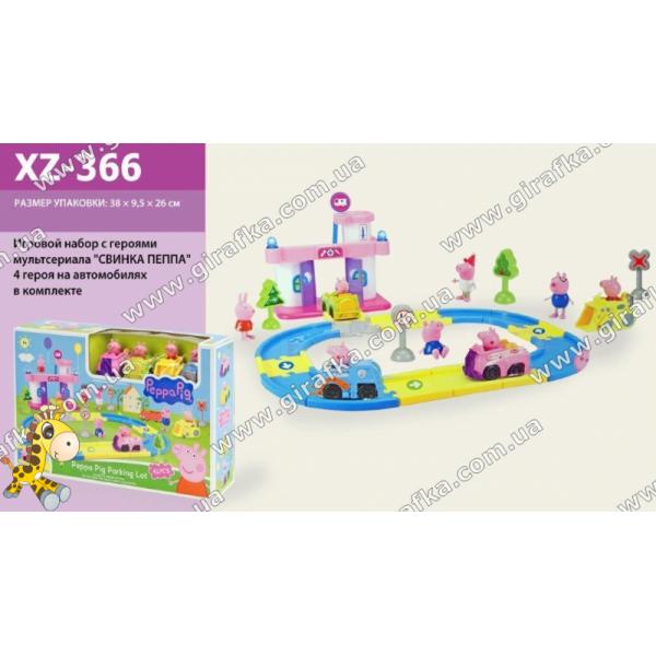 """Игровой набор """"Свинка Пеппа"""" XZ-366"""