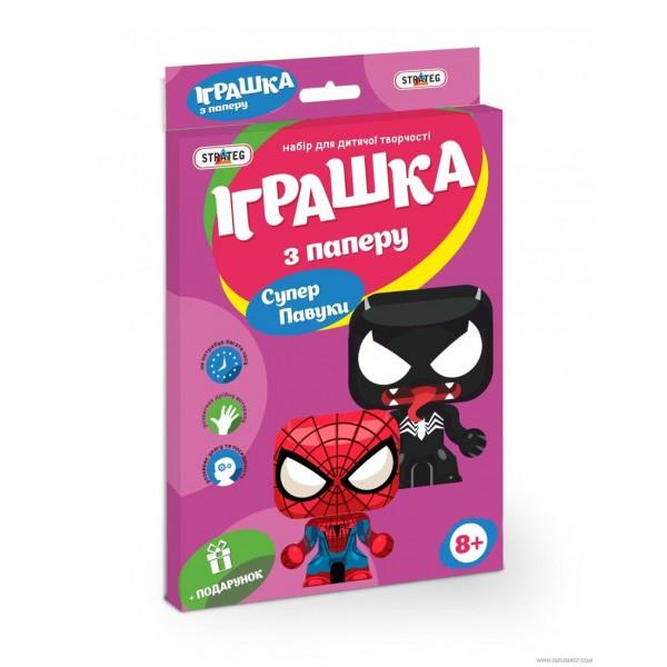 "Игрушка из бумаги ""Супер павуки"" 202-14 (32) ""STRATEG"""