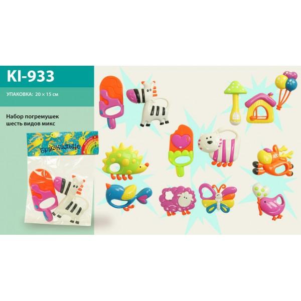 Игрушка в ручку KI-933 (HWA 764975)
