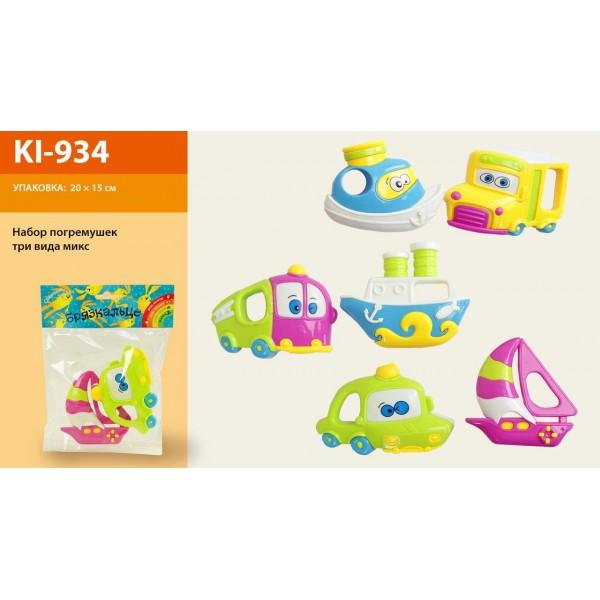 Игрушка в ручку KI-934 (HWA 841861)