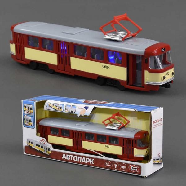 JT Трамвай 9708 D (24)