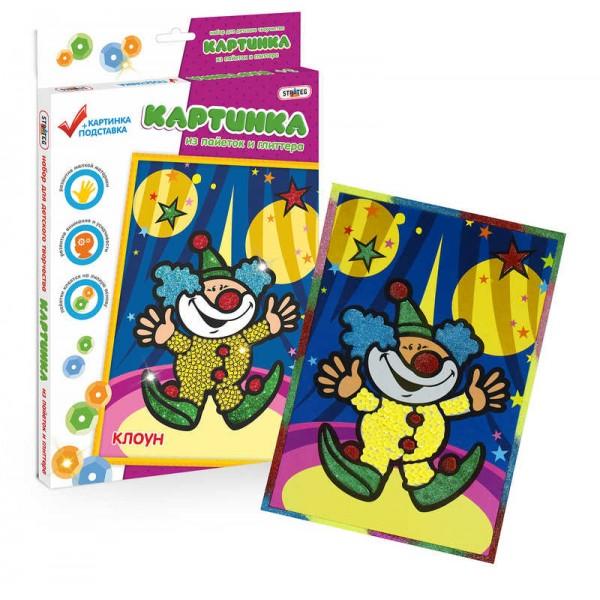 """Картинка из пайеток и глиттера """"Клоун"""" 900-6 (32) """"STRATEG"""""""