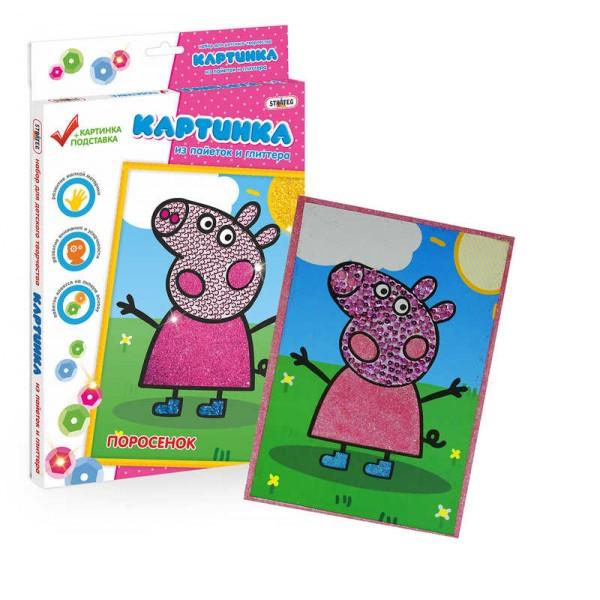 "Картинка из пайеток и глиттера ""Свинка Пеппа"" 900-13 (32) ""STRATEG"""