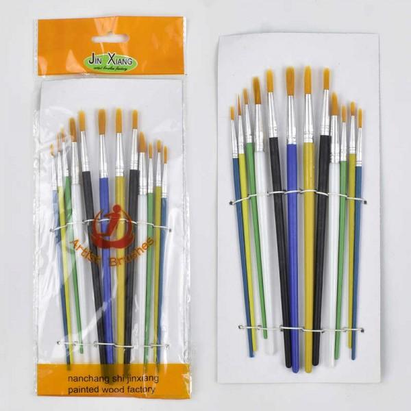 Кисточки для рисования цветные 251-12/555-550 (600)