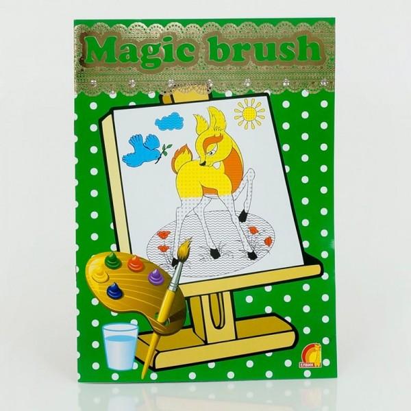 """Книга детская """"Детское творчество Magic brush Лес"""""""