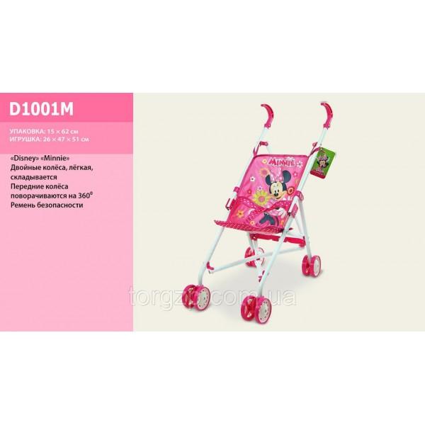 """Коляска """"Disney - Minnie"""" D1001M"""