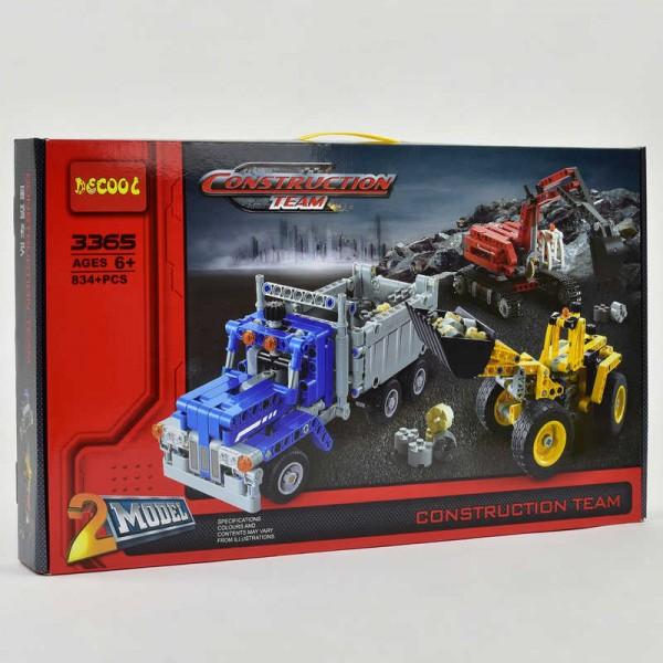Конструктор 3365 (8)