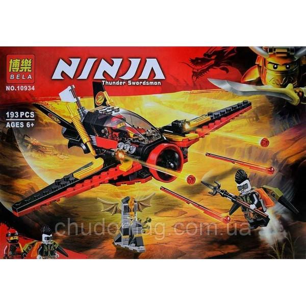 """Конструктор """"Bela Ninja"""" 10934"""