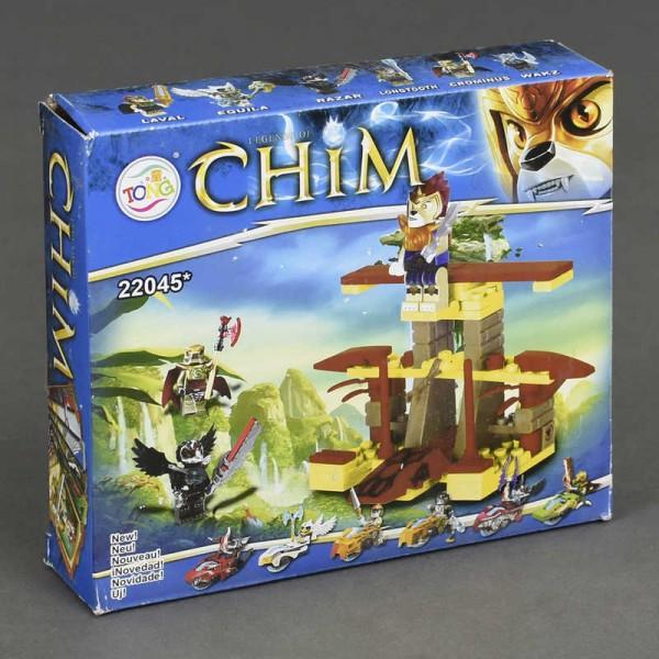 "Конструктор ""CHM"" 22045 (240)"