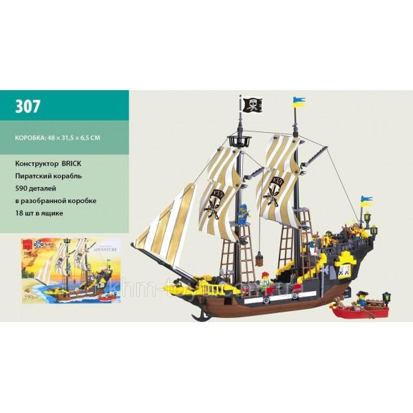 """Конструктор """"Пиратский корабль"""" 590дет., """"Brick"""", 48-3см, 307 (298 782)"""