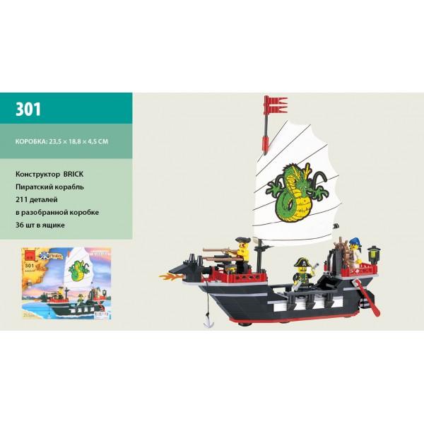 """Конструктор """"Пираты"""" 301 (298784)"""