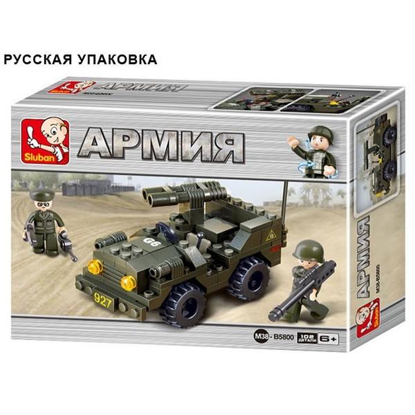"""Конструктор SLUBAN """"Сухопутные войска"""" с чел, 876 дет., M38-B5800R"""