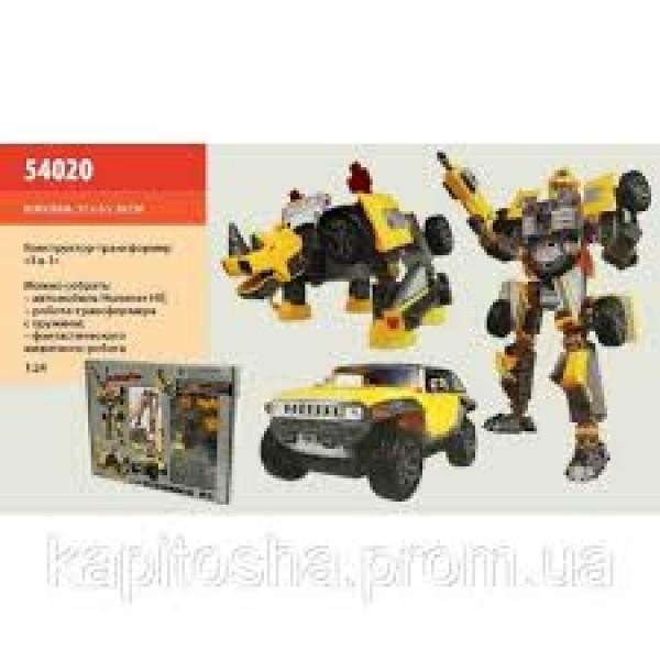 Конструктор-трансформер 54020