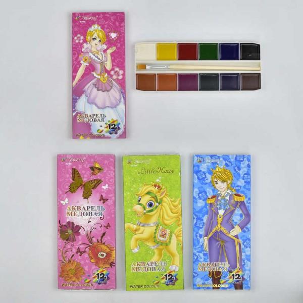 Краски акварельные медовые 01383 (288)