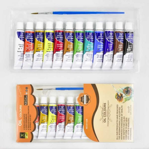 Краски для рисования 555-537 (48)