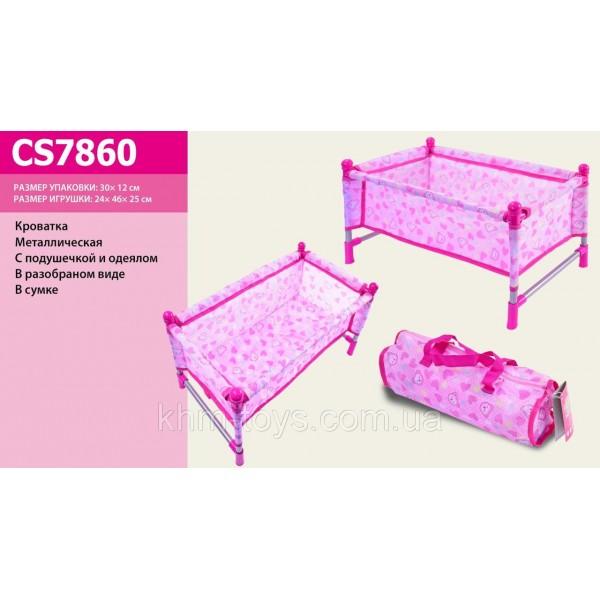 Кровать металл для куклы CS7860 (1489990)
