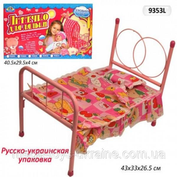 Кровать металл с покрывалом 9353L