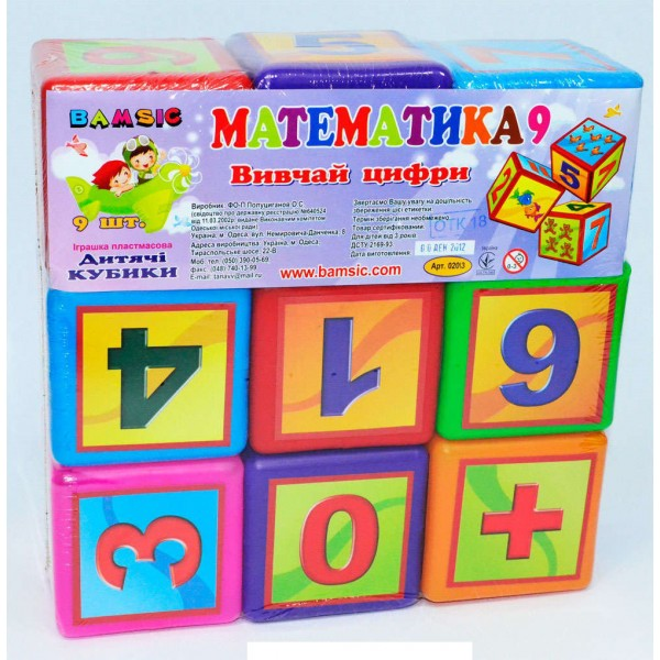 Кубик математика 020/3
