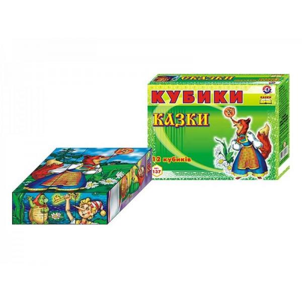 """Кубики 12 шт. """"Казки"""" 0137 (47) """"ТЕХНОК"""""""
