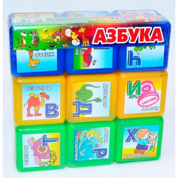 "Кубики ""Азбука 9 шт"" рус.(21) ""M-TOYS"""