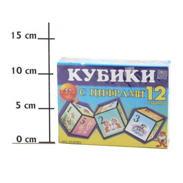 Кубики цифры, 12 кубиков JY-0183