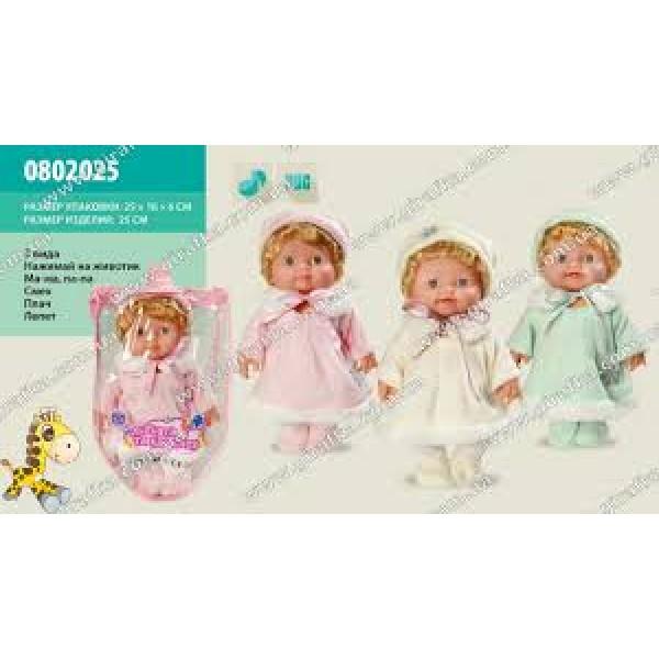 Кукла 0802025