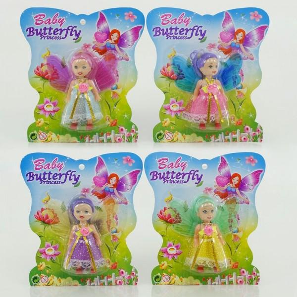 Кукла 0970-1 (480)