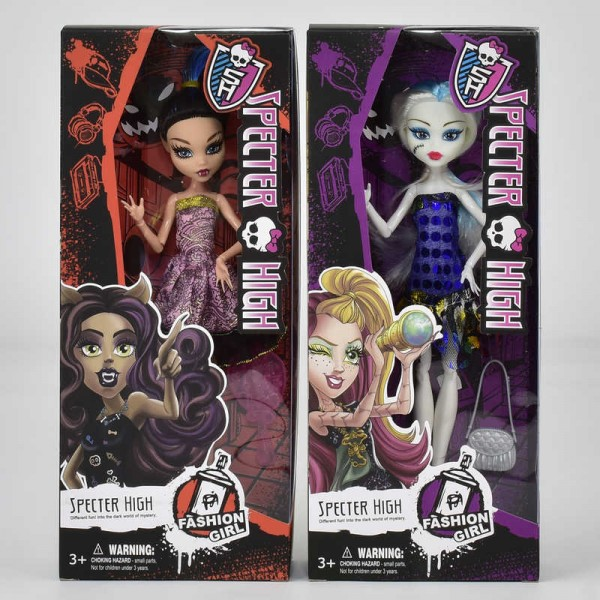 Кукла 1003-5-8 (96)