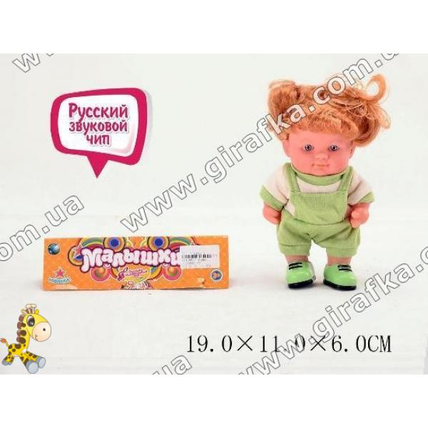 Кукла 12009A (1040892R)