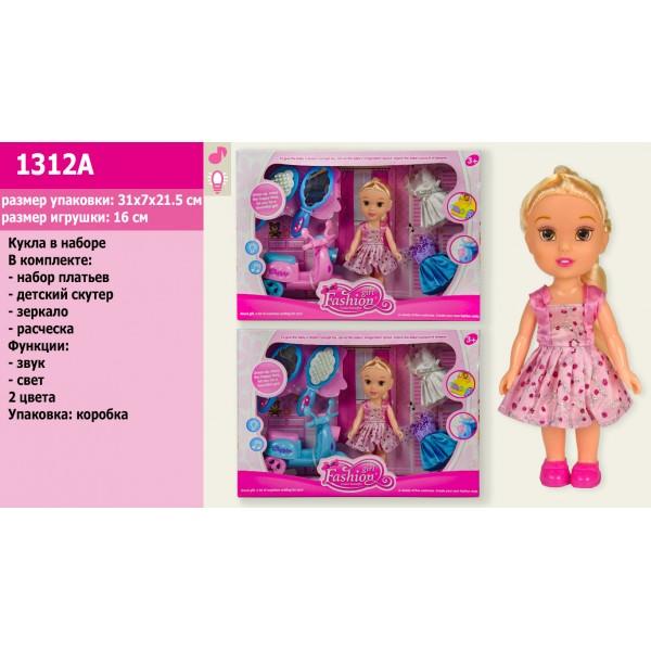 Кукла 1312A