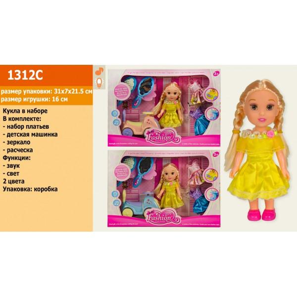 Кукла 1312C