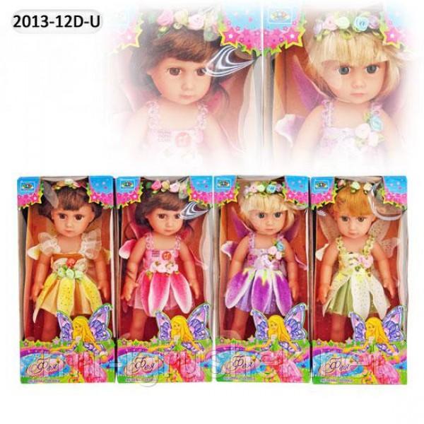 Кукла 2013-12D-U