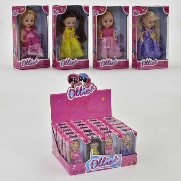 Кукла 35006 (432)