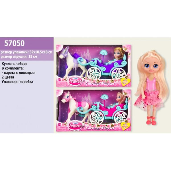 Кукла 57050