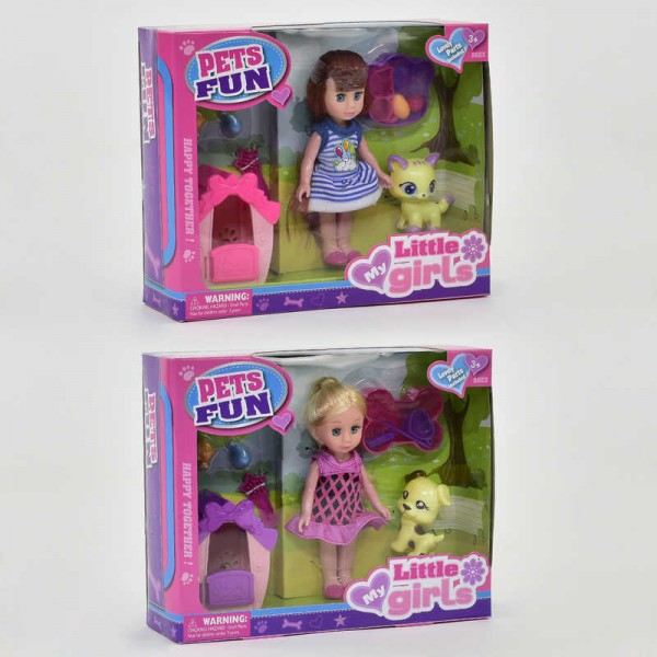Кукла 63001 (48)