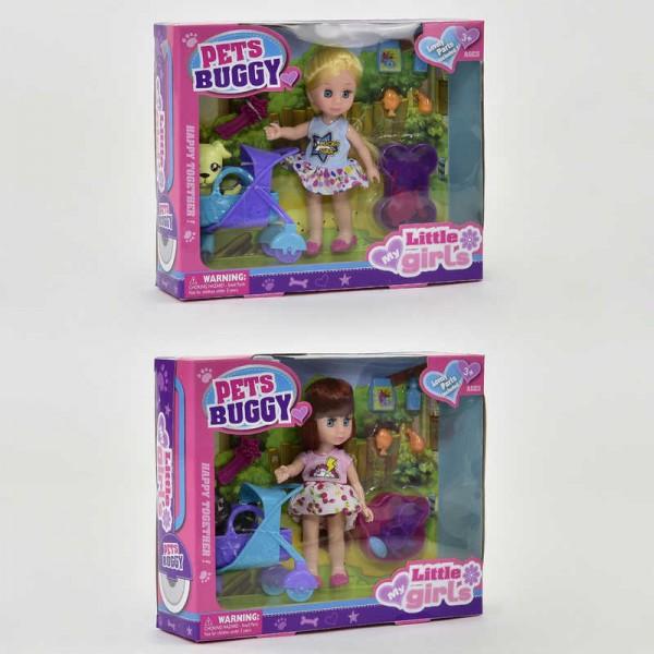 Кукла 63002 (48)