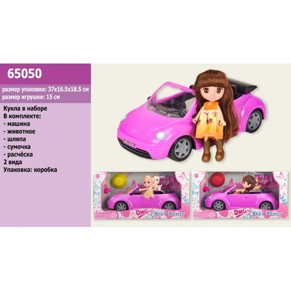 Кукла 65050