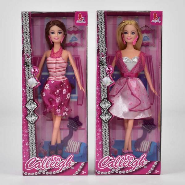 Кукла 66192 (60)