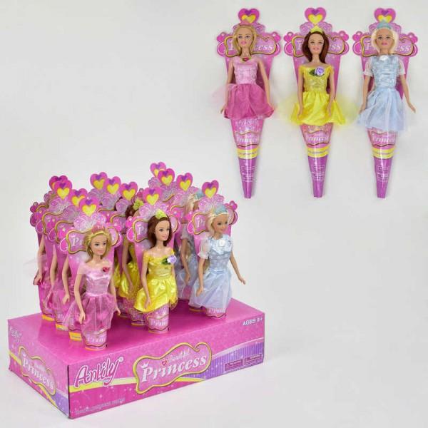 Кукла 99001 В (8)