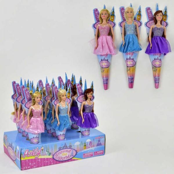 Кукла 99012 В (8)