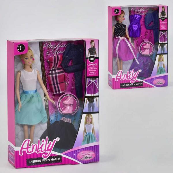 Кукла 99035 (48)