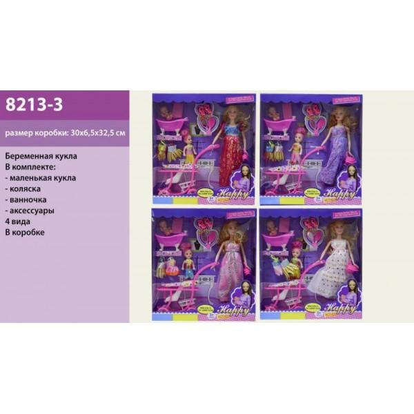 """Кукла """"Беременная"""" 8213-3"""