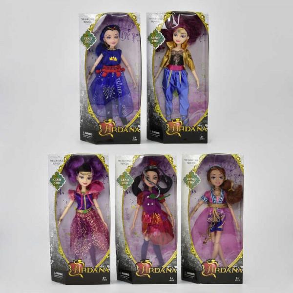 "Кукла DH 2117 (72/2) ""Восточная серия Genie Chic"""