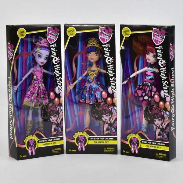 Кукла DH 2191 (72)
