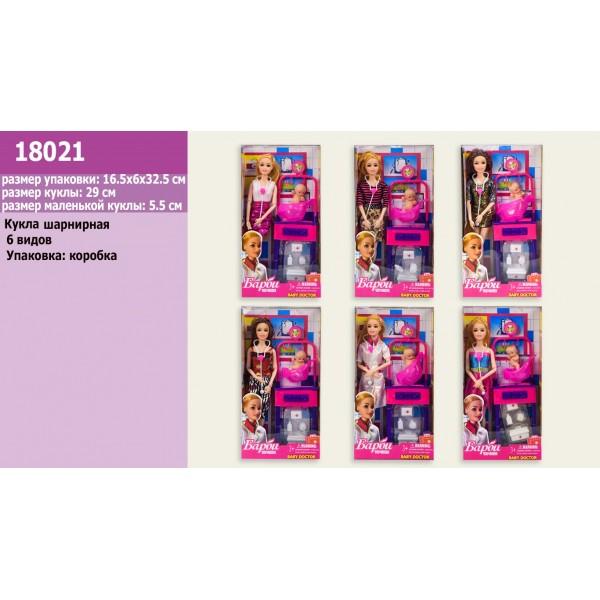 """Кукла """"Доктор"""" 18021"""