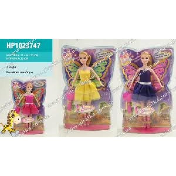 Кукла HP1023747